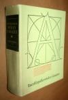 Encyklopedia wiedzy o książce