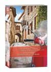 Wszystkie barwy Toskanii